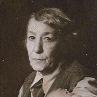 Агапьева-Захарова Наталья Николаевна