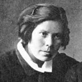 Самойловских Анна Ивановна
