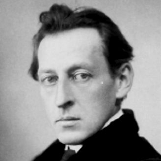 Захаров Иван Иванович