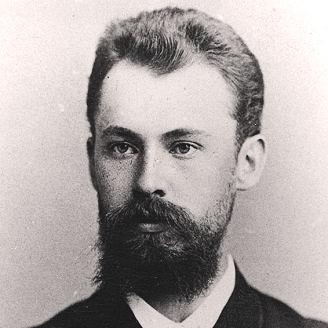 Мещерин Николай Васильевич