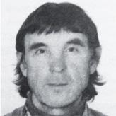 Ежов Николай Алексеевич