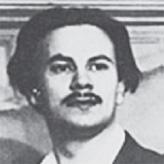 Гаврилов Владимир Николаевич