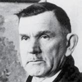 Герасимов Сергей Васильевич