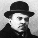 Кузнецов Павел Варфоломеевич
