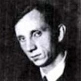 Лучишкин Сергей Александрович