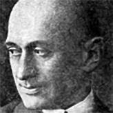 Верейский Георгий Семёнович