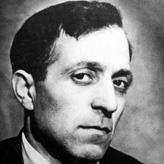 Загоскин Давид Ефимович